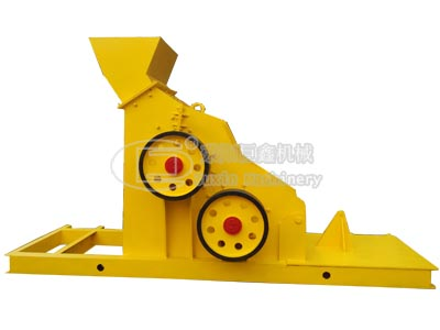 double rotor impact crusher Double rotor hammer crusher lecture mining equipment & mine  minemining project double rotor hammer crusherabout double rotor hammer crusher polysius france get more info double rotor impact hammer crusher.